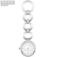 怀表女款护士表时尚挂表医院用表手表 防水学生钢带胸表