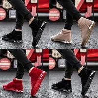 DAZED CONFUSED 潮牌17冬季新款保暖高帮鞋韩版男鞋学生男休闲鞋子潮流青少年板