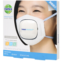 Dettol 滴露 微型通风器 智慧型口罩PM2.5防尘防雾霾男女通用呼吸阀