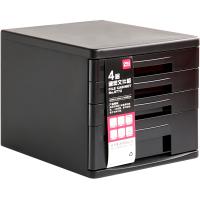 柜塑料抽屉柜子四层文具箱办公用品桌面文件柜资料收纳盒