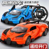 儿童玩具车充电方向盘一键开门漂移赛车模型跑车遥控汽车