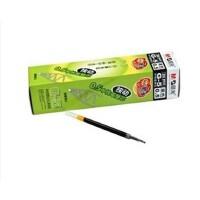 晨光笔芯 中性笔芯 G-5 按动水笔芯 0.5 学习用品 办公用品 笔芯 替芯