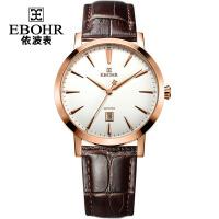 依波表(EBOHR)时代元素系列商务皮带石英男表男士手表50180134