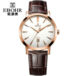 依波 表(EBOHR)时代元素系列商务皮带石英男表男士手表50180134