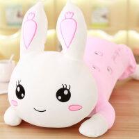 兔子毛绒玩具床上陪你睡觉抱枕长条枕头女生可爱布娃娃公仔玩偶