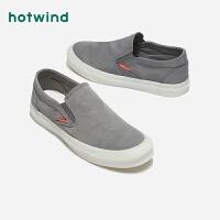 热风男士套脚休闲鞋H45M9129