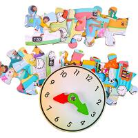 木质数字时钟手抓板拼图 儿童拼板早教幼儿宝宝玩具1-3-6岁