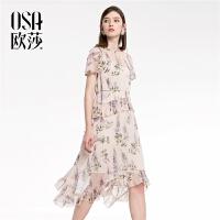 OSA欧莎2018夏装新款 拼接荷叶边优雅连衣裙B13015