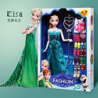 冰雪奇缘玩具娃娃爱莎公主娃娃爱娜娃娃换装Elsa公主娃娃玩具