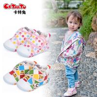 卡特兔crtartu宝宝鞋子0-1-3-5学步鞋春款女童机能鞋男童婴儿鞋子
