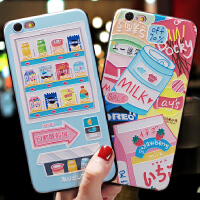 苹果x手机壳6splus男女款iphone7硅胶全包8x