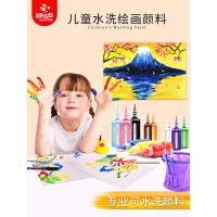 儿童手指画颜料套装幼儿宝宝初学者无毒可水洗绘画画工具涂鸦水粉
