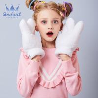 【3折价:89.7元】souhait水孩儿童装秋季新款女童线衣时尚甜美花边领厚线衣儿童线衣针织衫