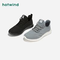 【2.19-2.24 2件3折】热风学院风男士休闲鞋H12M9115