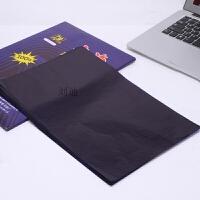 复印纸22*34cm100张/盒 212复写纸大A4蓝印纸12开双面蓝色
