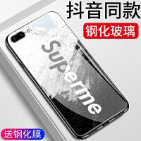 苹果6splus手机壳iphone7plus火潮牌个性玻璃保护套苹果6女款6p全包防摔7p创意外壳8网红软硅胶8p潮男