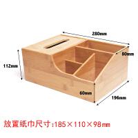 创意家居遥控器桌面收纳盒竹制木质纸巾盒多功能抽纸盒客厅 B 款