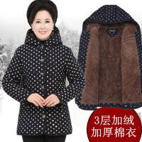 中老年棉衣女胖妈妈装加绒加厚老人冬装加肥加大棉袄奶奶外套