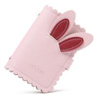 防盗防消磁卡套小巧卡包钱包一体包女式可爱2018新款卡袋卡夹