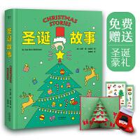 圣诞故事(藏着丰富圣诞宝藏的豪华礼品书,一份能让孩子欣喜尖叫的圣诞礼物)【果麦经典】