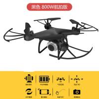 超长续航小型遥控飞机四轴飞行器迷你无人机航拍高清抖音玩具品质定制新品