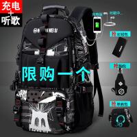 男双肩包运动出差户外登山包大容量休闲健身书包电脑背包旅游旅行