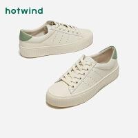 热风小白鞋女士系带休闲鞋圆头平底板鞋H13W9302
