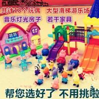 小猪佩奇玩具 粉红猪小妹过家家玩具 游乐场房子场景