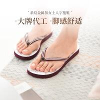 【网易严选双11狂欢】条纹金属扣女士人字拖鞋