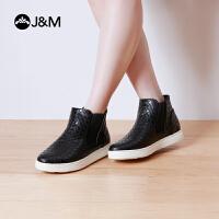 【低价秒杀】jm快乐玛丽春秋网格休闲平底纯色高帮套筒休闲女鞋子