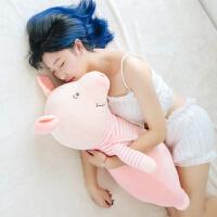 可爱猪娃娃超萌大玩偶女生女孩抱着睡觉抱枕公仔毛绒玩具可爱懒人