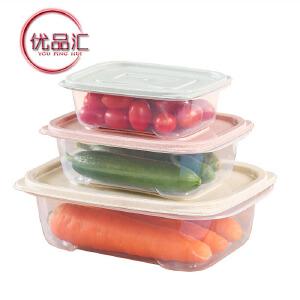 优品汇 收纳盒 家用透明塑料三件套保鲜盒带盖可叠加长方形便当盒带饭盒冰箱冷藏食品盒子厨房用品