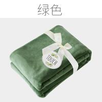 毛毯加厚单人宿舍学生冬季床单婴儿儿童毛毯法兰绒办公室午睡盖毯
