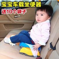 大号儿童坐便凳男女宝宝婴儿小马桶车载座便器小孩便盆折叠便携式