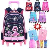 拉杆书包女小学生儿童1-6年级女孩六轮防泼水带轮子可爬楼拉杆包