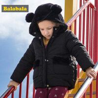 巴拉巴拉童装女童棉衣儿童秋冬2017新款小童宝宝加绒加厚连帽外套