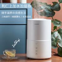 利仁(Liven)JSQ-200 加湿器 家用 智能 空气净化 香薰机