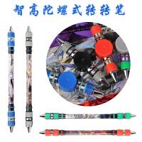 智高转转笔V20新品转战风云旋转陀螺式转笔ZG-5182耐摔比赛专用笔转转笔