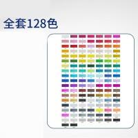 斯塔3203双头酒精油性马克笔60 80色学生用动漫手绘画套装产品服装设计美术绘画彩色肤色马克笔