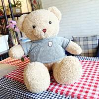 可爱毛绒玩具熊泰迪熊公仔情侣儿童网红礼物女友抱抱玩偶抱枕
