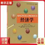 经济学(宏观部分 英文版) [美] 迪恩.卡尔兰(Dean Karlan) 等,贺京同 机械工业出版社97871115
