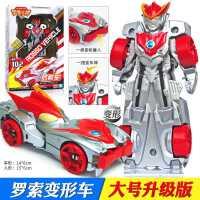 奥特曼玩具欧布变形机器人汽车套装罗索对战儿童玩具奥特曼卡片