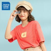 [到手价:27.9元]真维斯女装 夏装新款 纯棉织间平纹布圆领印花短袖T恤