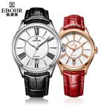 依波 表(EBOHR)夏洛克系列别致设计复古大气50米防水皮带机械情侣表情侣手表50190
