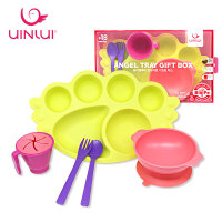 UINLUI 幼儿天使餐盘7件套礼盒装(18个月以上)韩国正品直邮 UTAOMALL