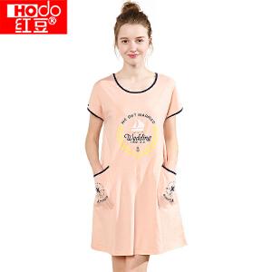 红豆居家家居服睡衣睡裙女新款纯棉时尚撞色印花口袋短袖中裙