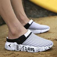 夏天新品拖鞋男大码凉拖男夏季沙滩凉鞋