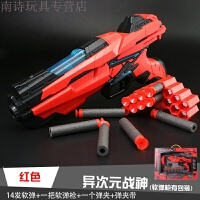 软弹枪儿童玩具枪可发射吸盘塑料枪男孩儿童枪对战