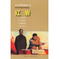 中小�W�n外��x��� 中���典故事�L��本:�t�r �_�V斌,�钜嫜�;可蒙;�n和平 等 �L 上海人民美�g出版社