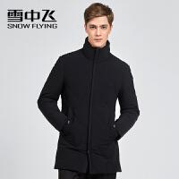 雪中飞2017秋冬新款男士中长款商务时尚羽绒服X70140003